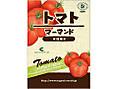 Tomato_pkg