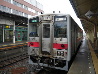 P1050525