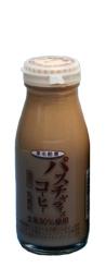 Pasteurizedcoffeemilk