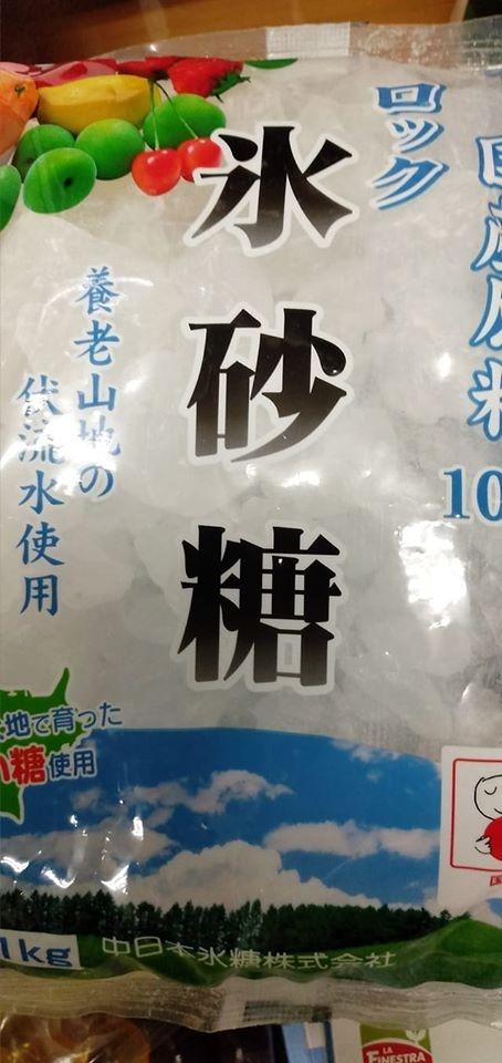 Photo_20200604195902